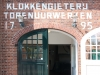 klokkengieterij26-05-2012heiligerlee32kl